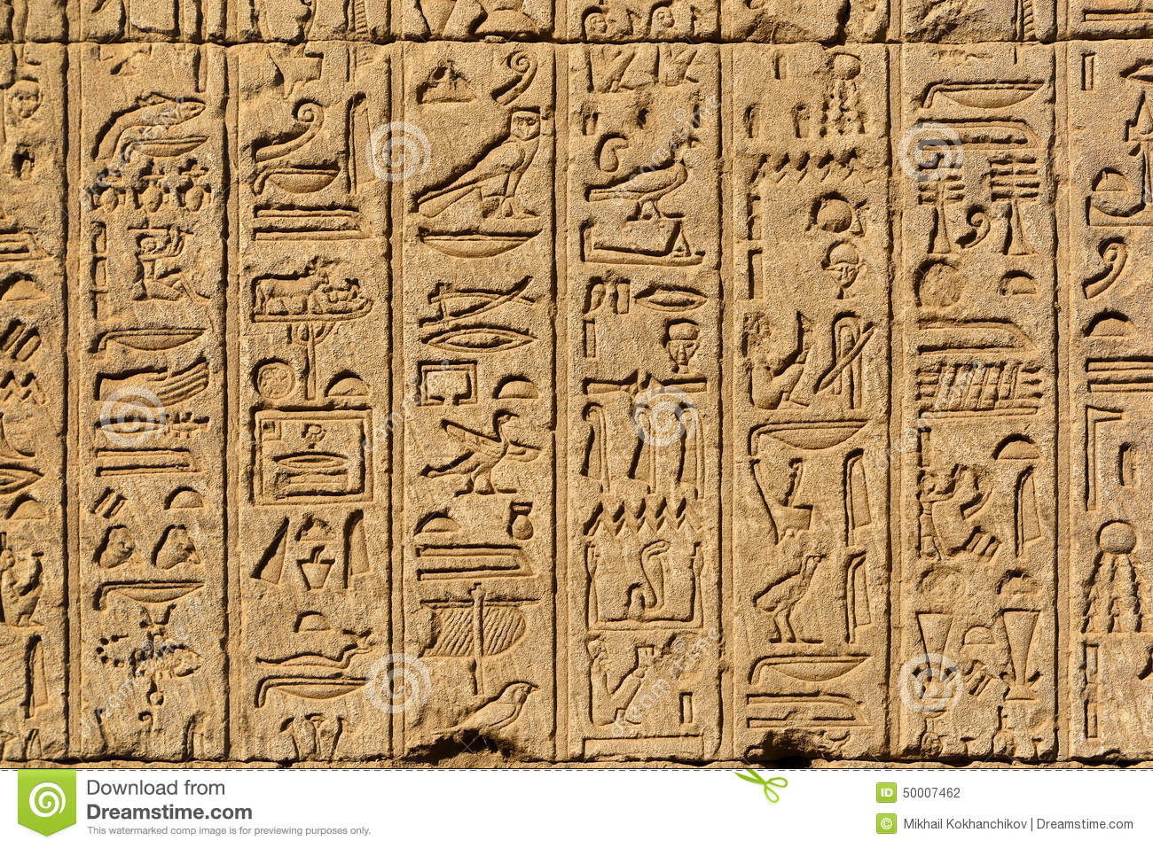 Hieroglyphic Carvings In Ancient Egyptian Temple Stock Photo - Image ...