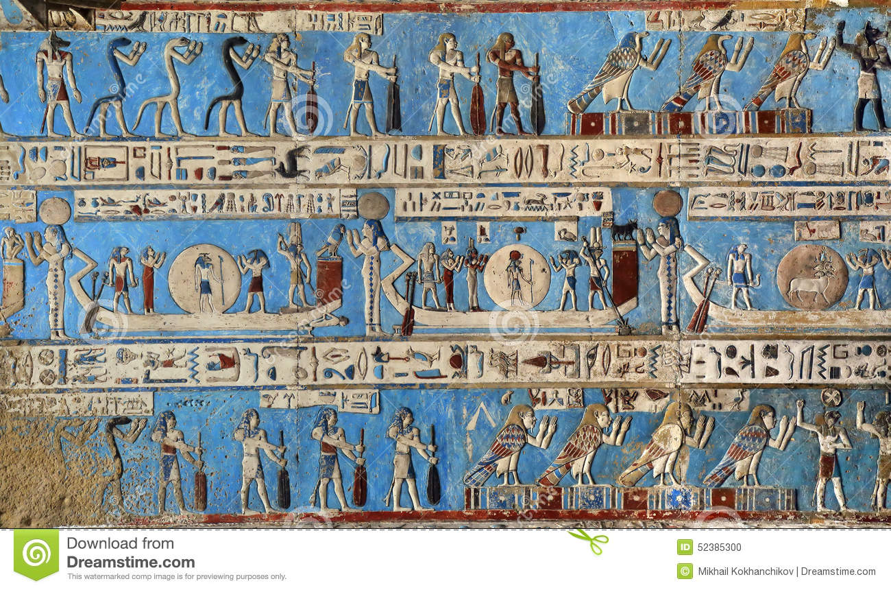 Hieroglyphic carvings in ancient egyptian temple stock for Ancient egyptian mural paintings