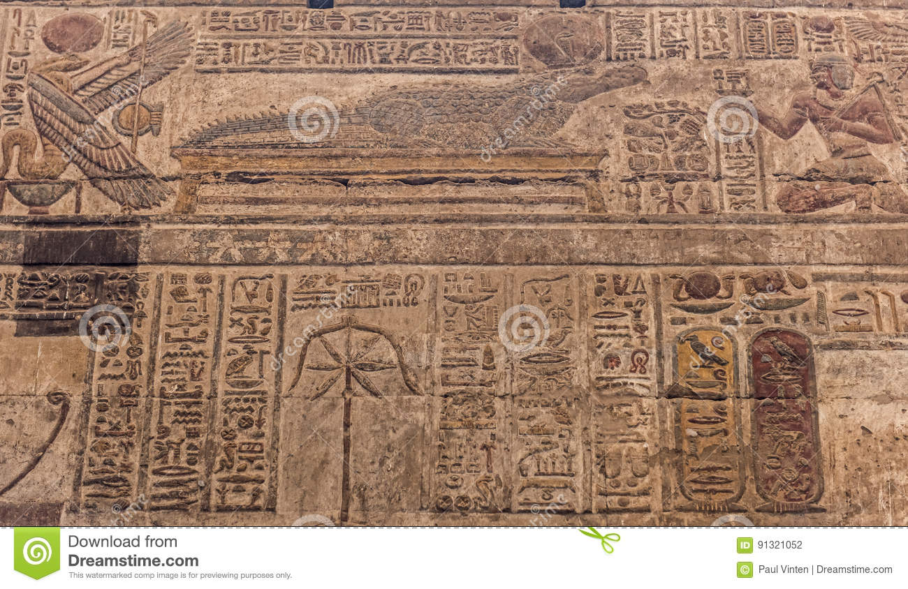 sobek ndash hieroglyphic inscriptions - photo #15