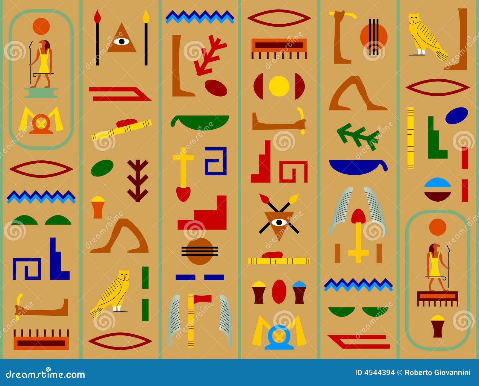 Hieroglyphics Background Stock Images - Image: 4544394