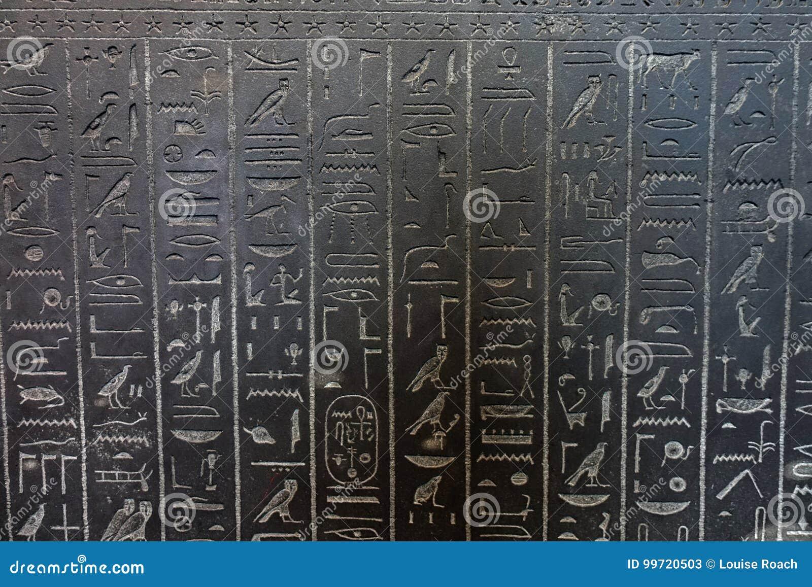 Hieroglyphics Close-Up