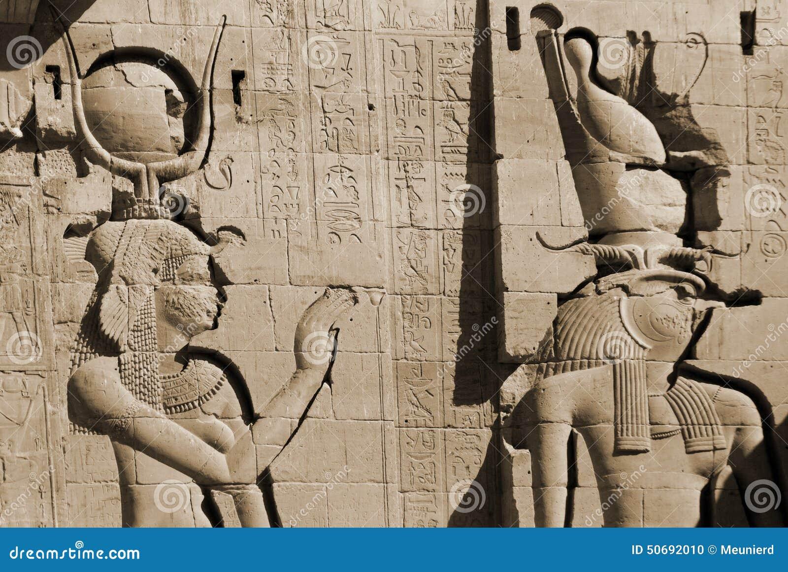 Hieroglyphisch