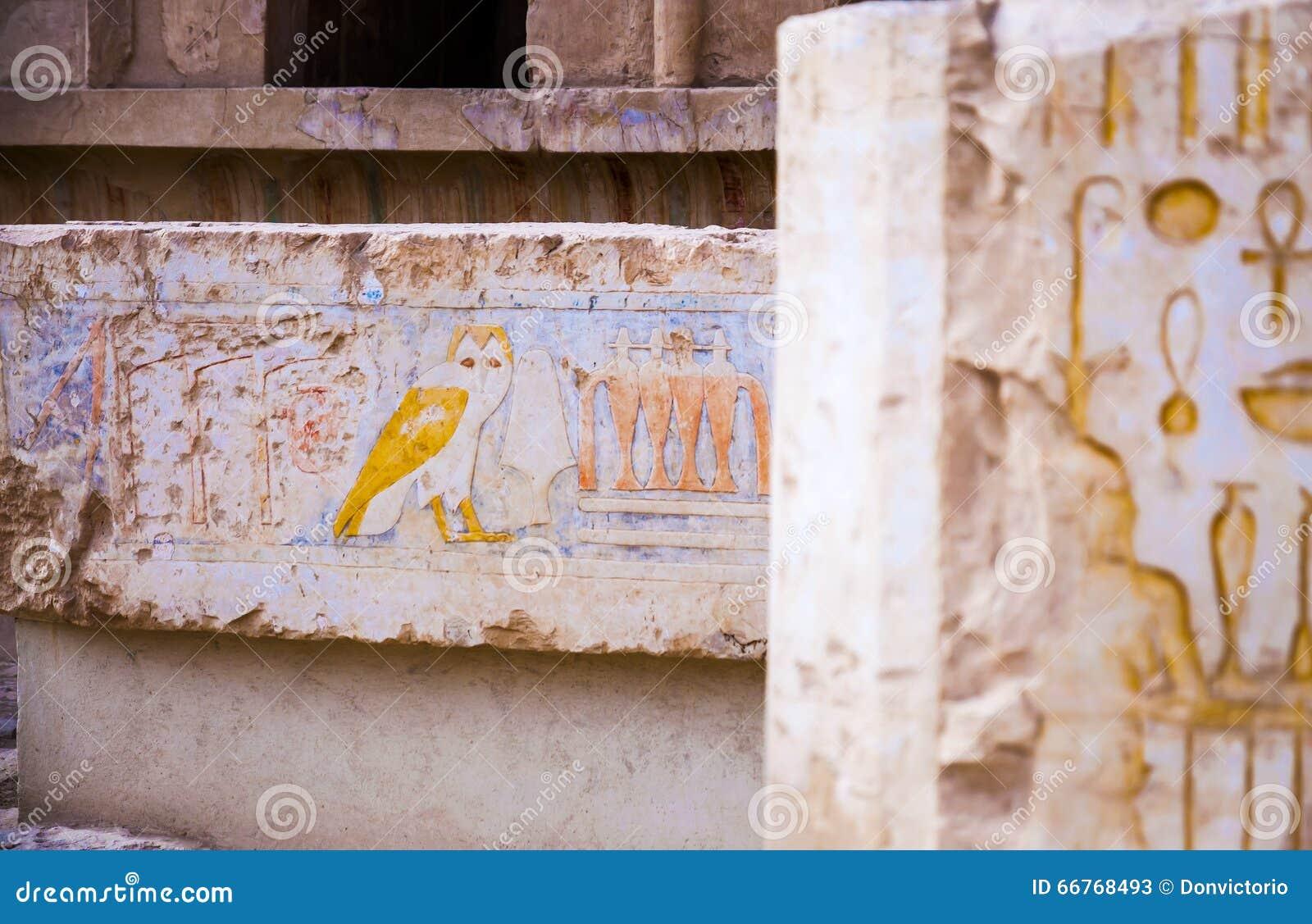 Hieroglyphs on the wall egypt pyramids stock image image of