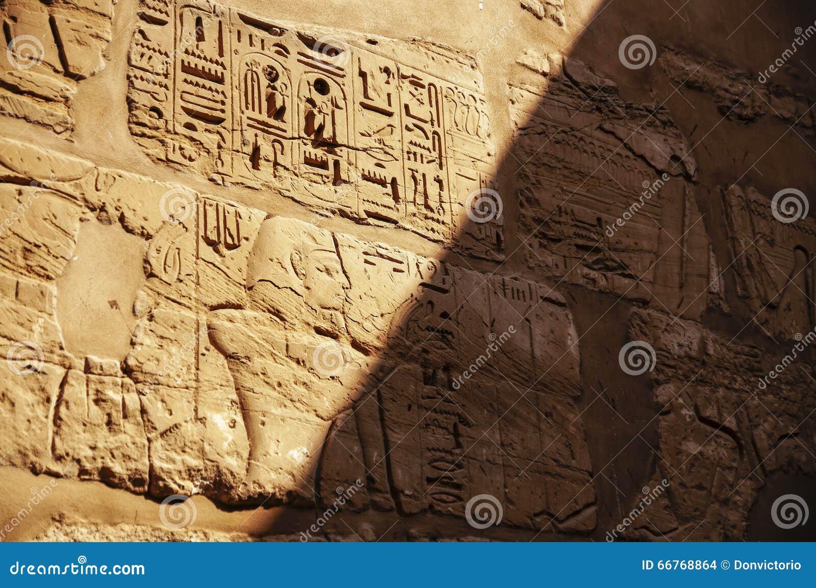 Hieroglyphs on the wall egypt pyramids stock photo