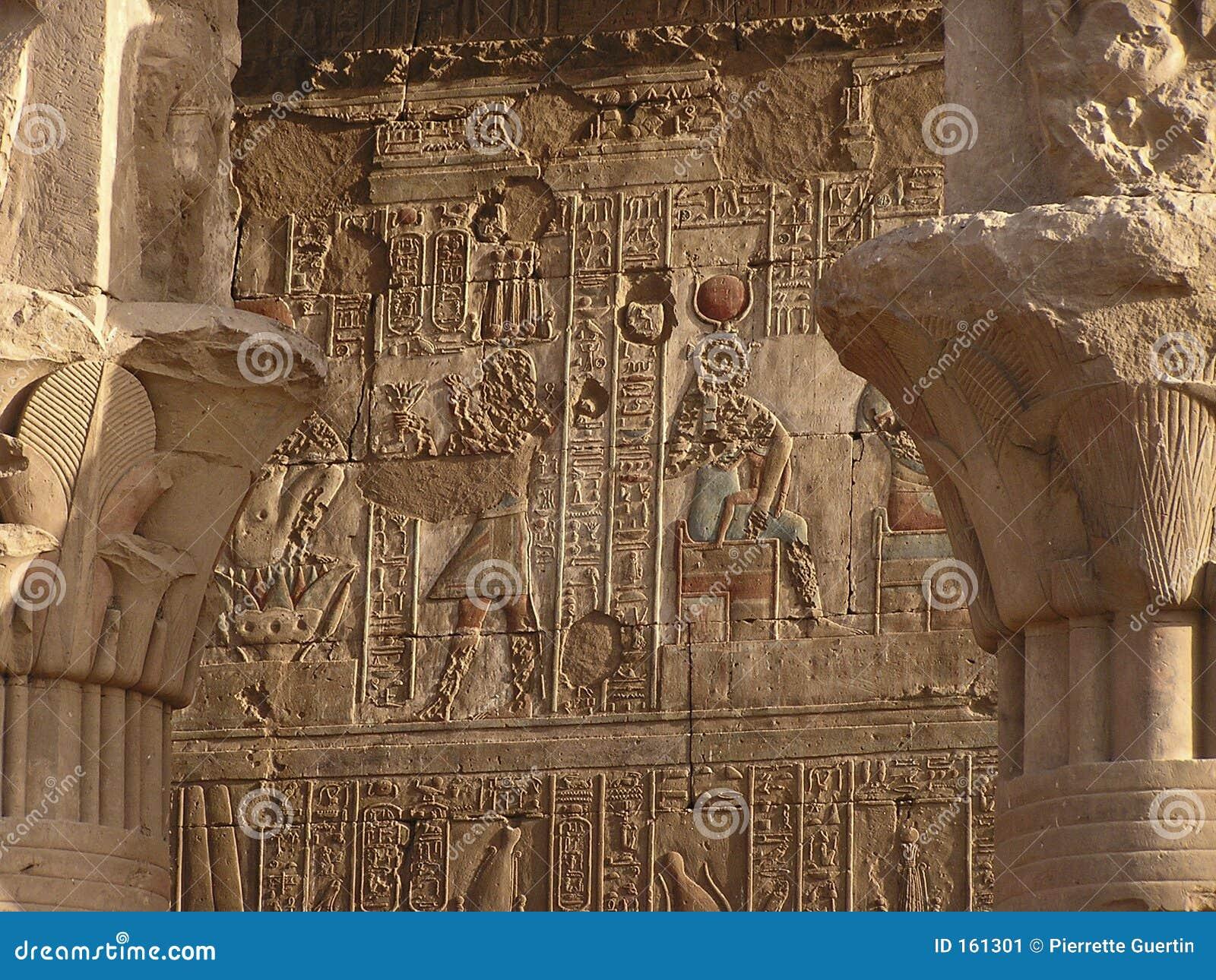 Hieroglyps on Edfu temple