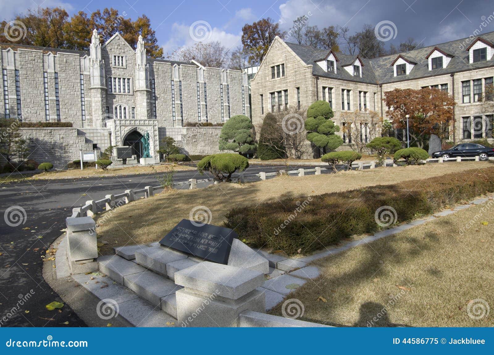 High School Building Editorial Image - Image: 44586775