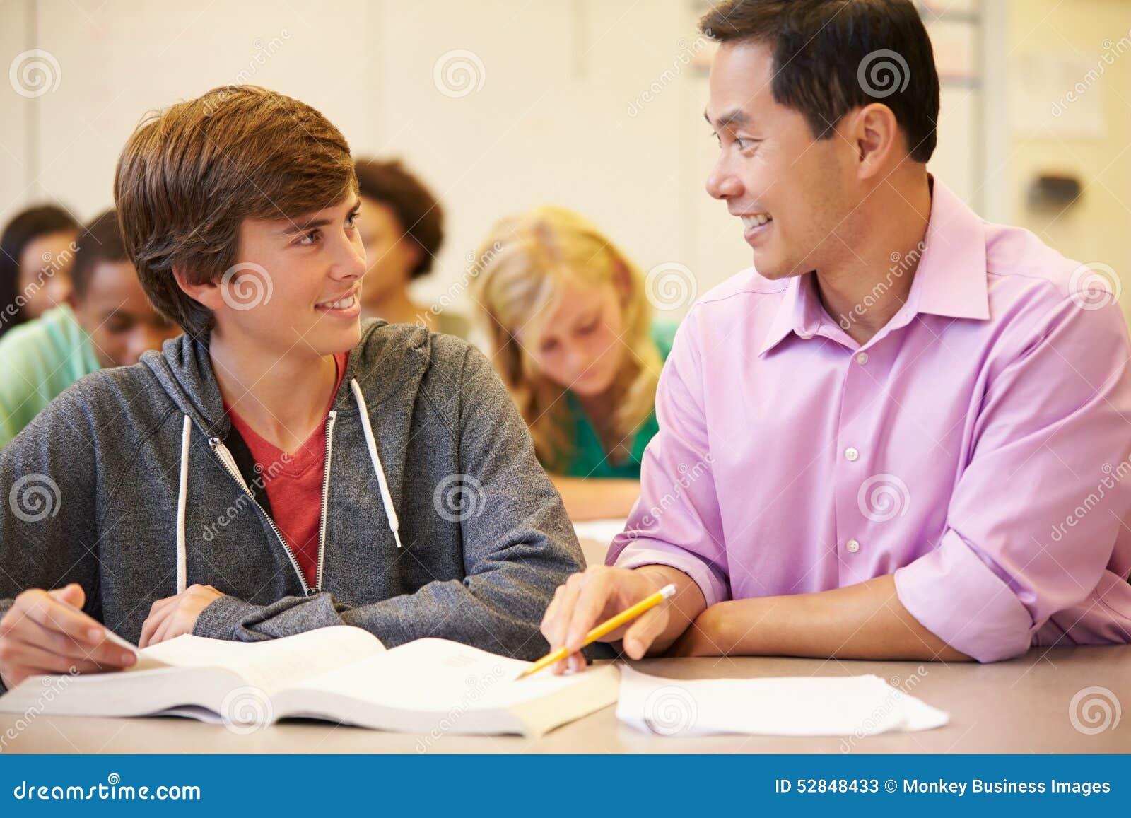 quality of high school education essay