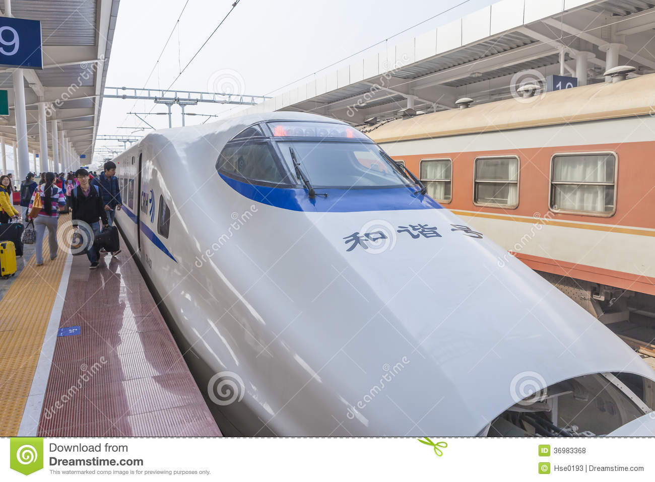 High speed train in Chinse Spring Festival holiday