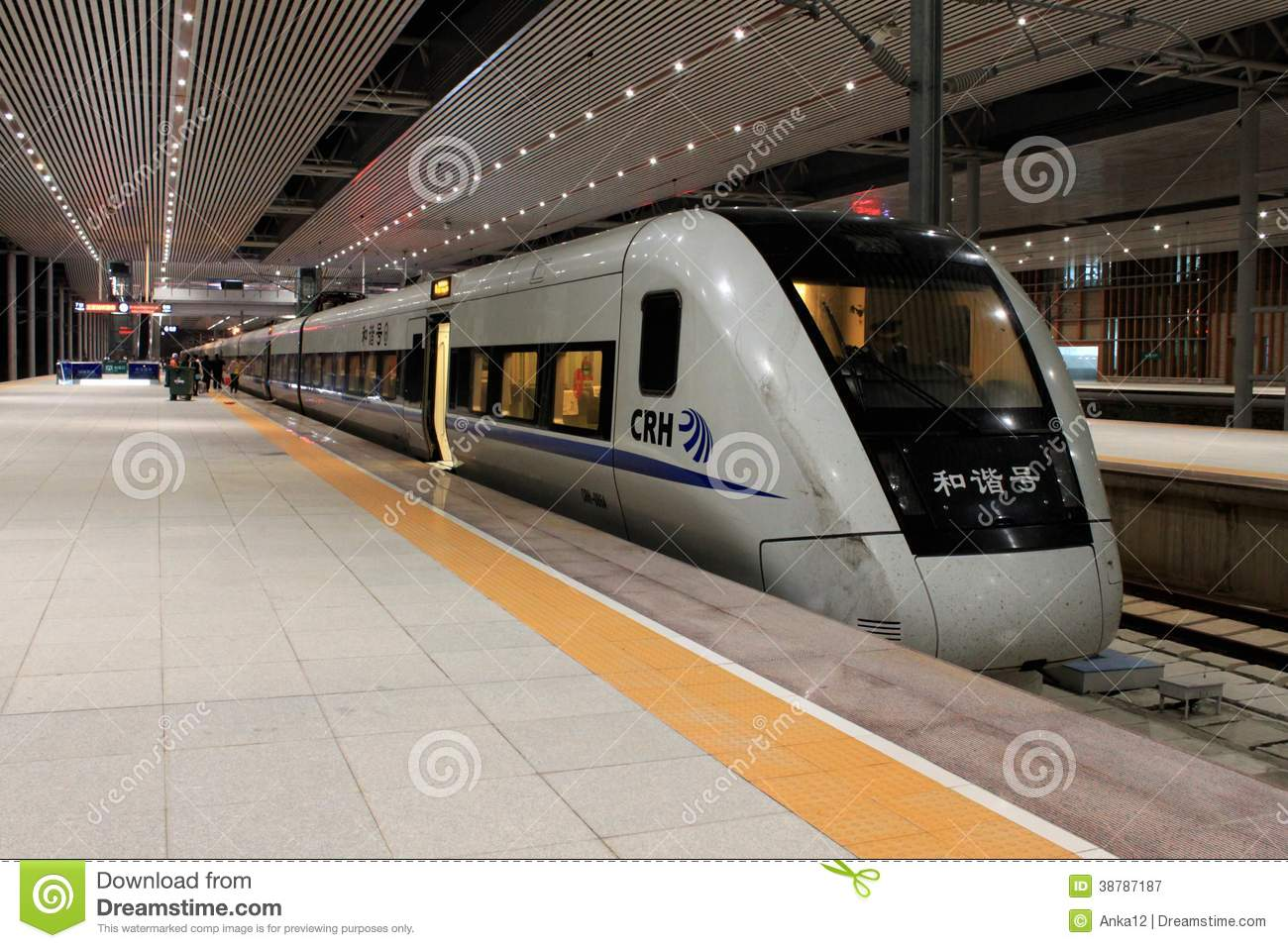 High-speed train between the cities on Hainan