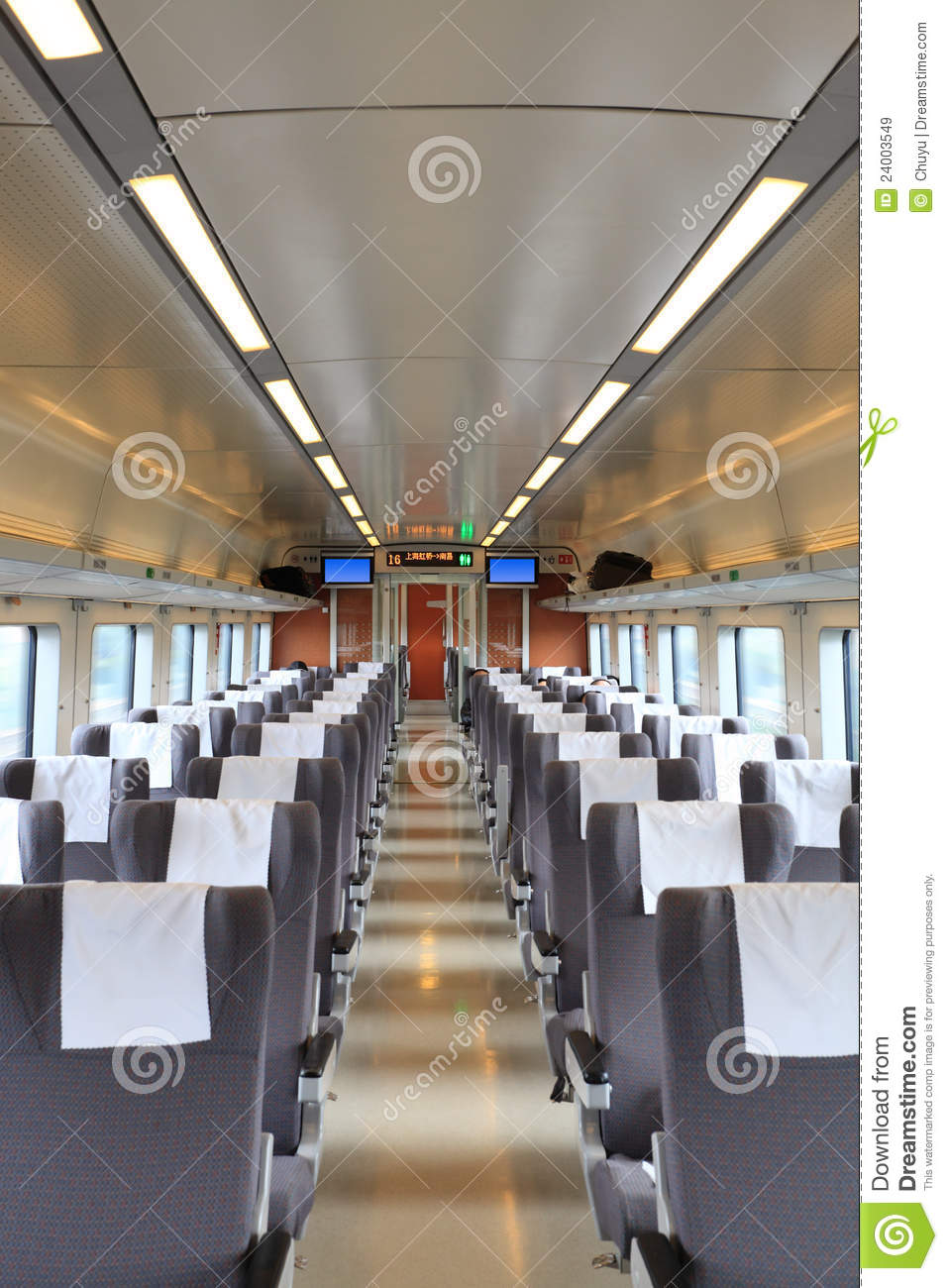 China Rail High Speed Interior Shanghai-Beijing G Train - YouTube