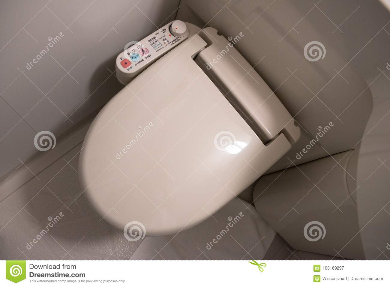 High Tech Japanese Bidet Toilet Editorial Photography - Image of ...