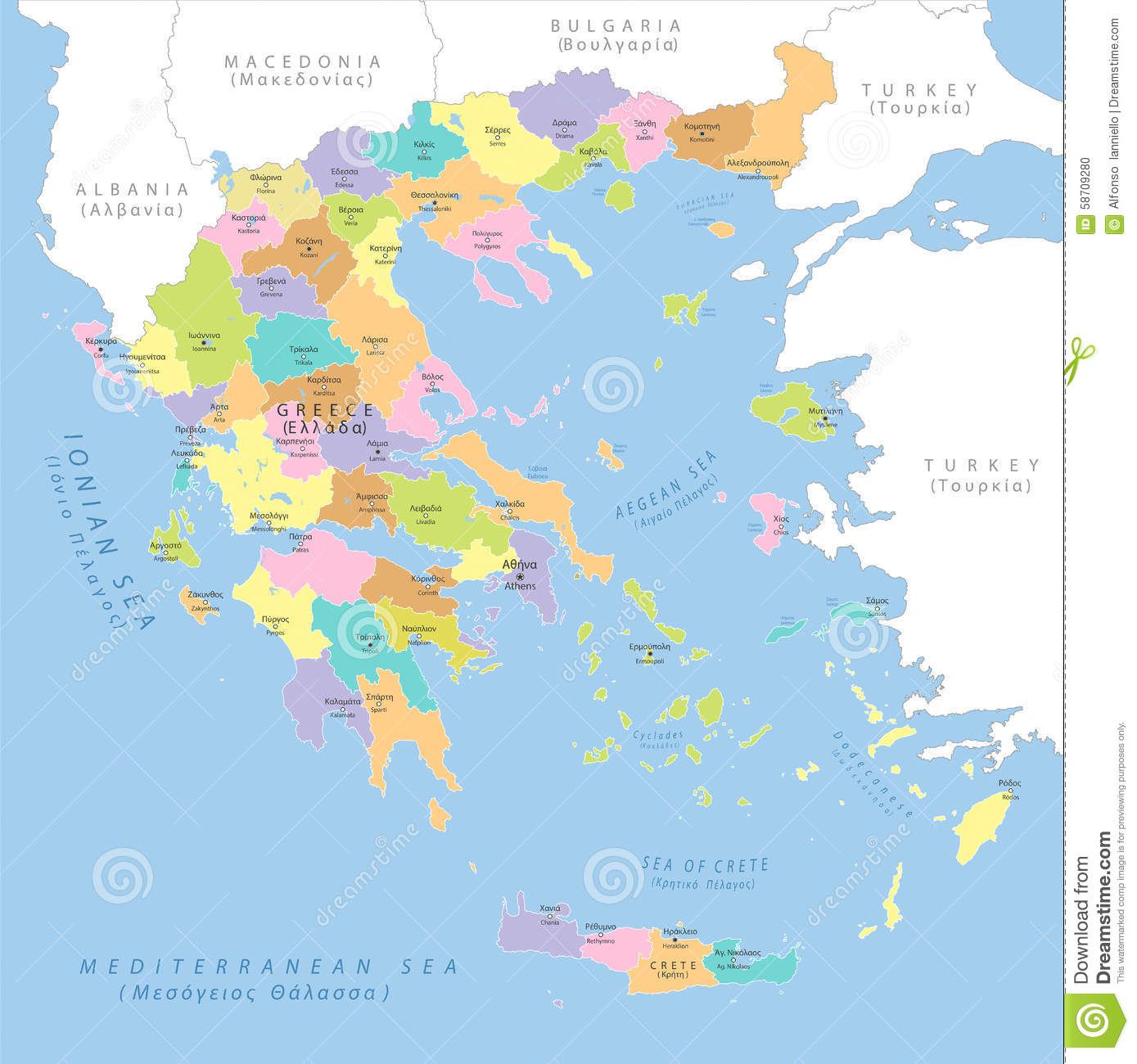 Highly Detailed Political Map Of Greece Vector Stock Vector - Political map of greece