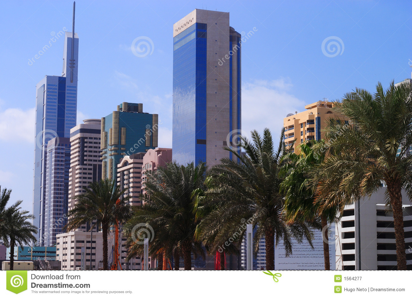 Hightech- Dubai