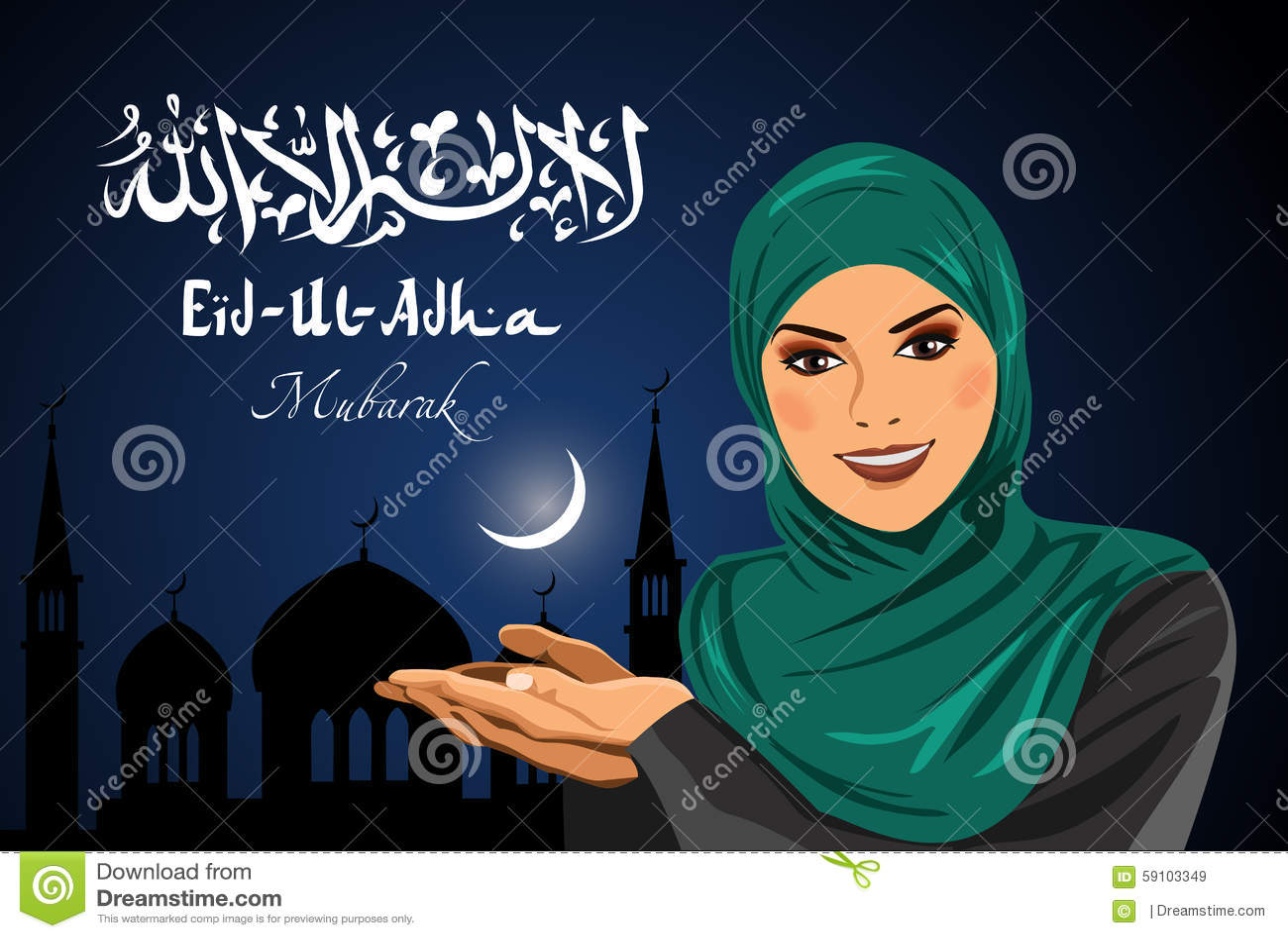Hijab的回教妇女 Eid Al Adha 向量
