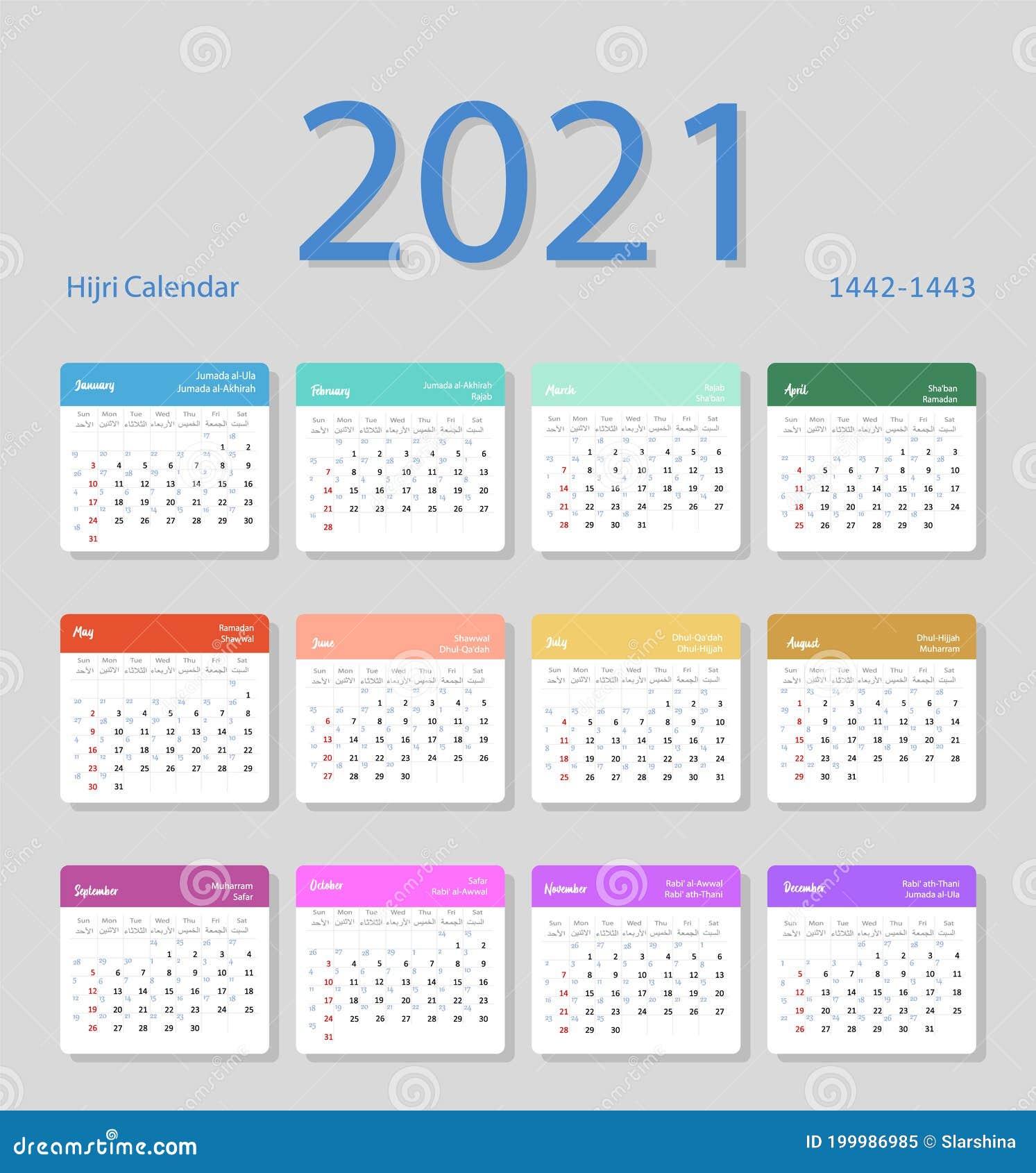 Hijri Calendar 2022.Hijri Calendar Stock Illustrations 981 Hijri Calendar Stock Illustrations Vectors Clipart Dreamstime
