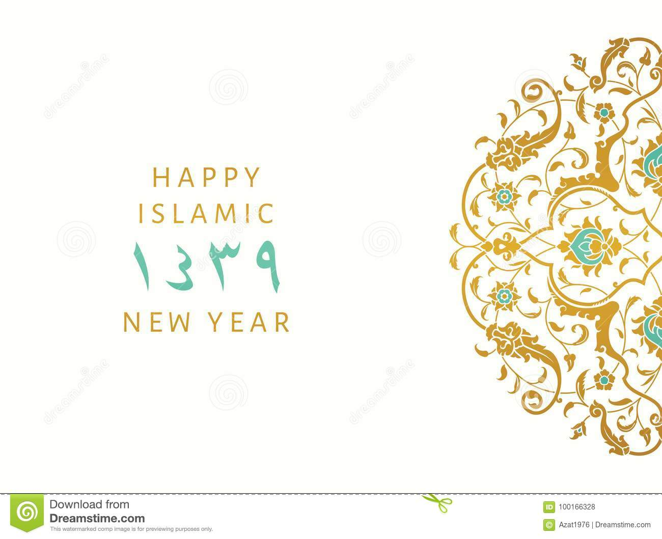1439 Hijri Islamic New Year Card. Stock Vector - Illustration of ...