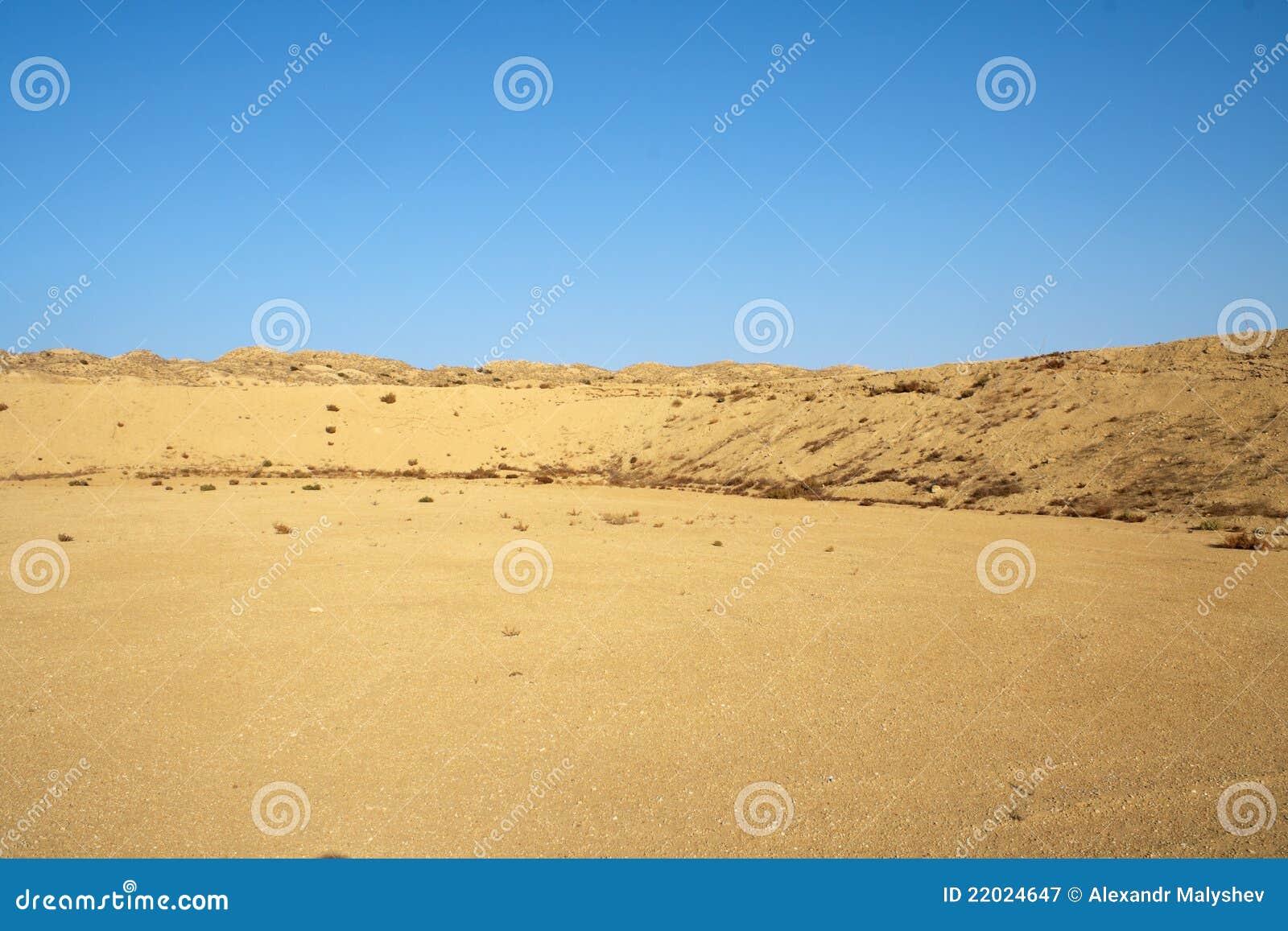 Hills in the desert.