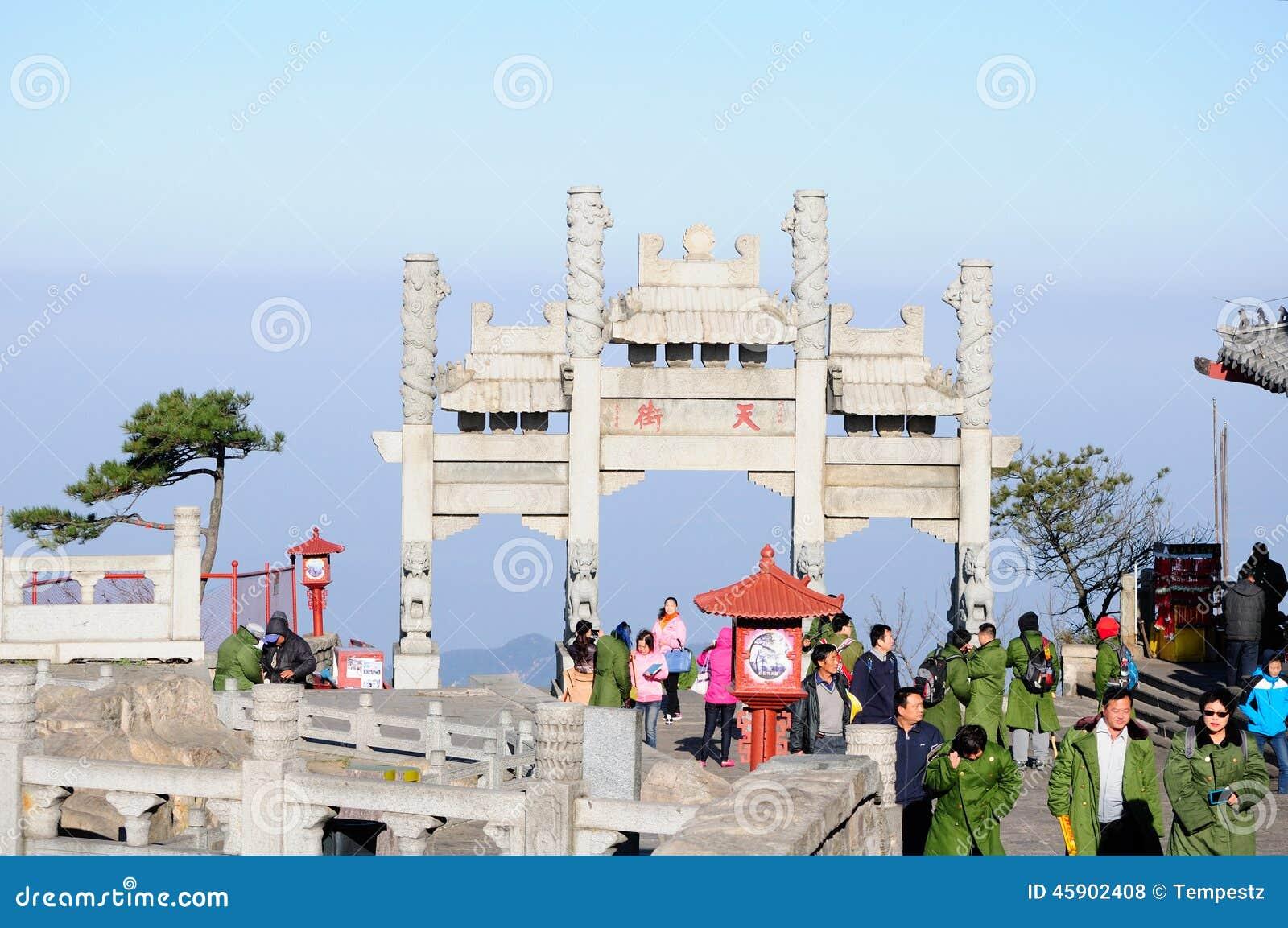 Himmels port på Tai Shan