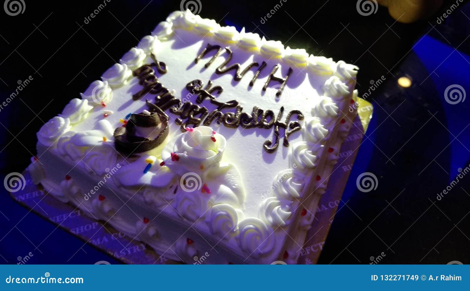 HIMU BIRTHDAY CAKE