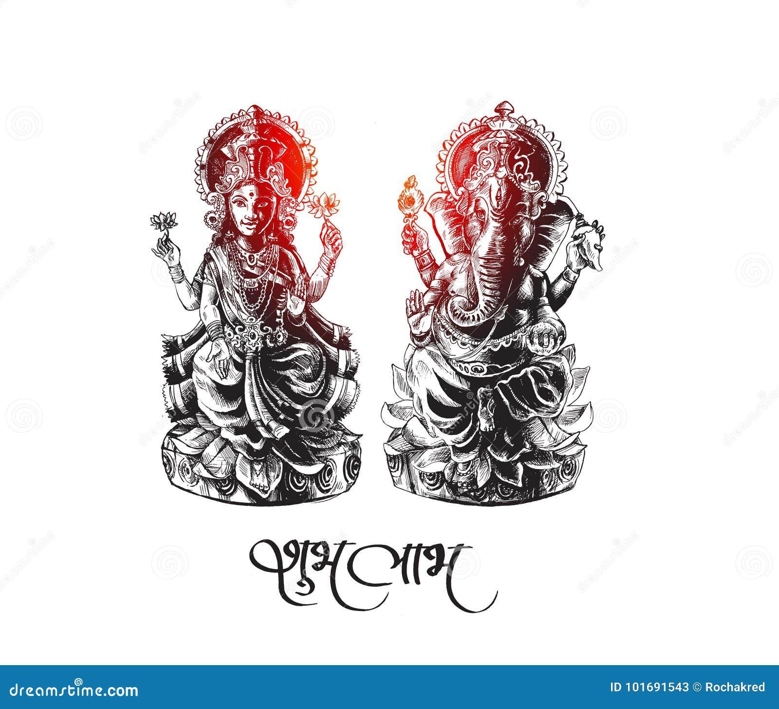 Hindu god laxmi ganesh at diwali festival stock vector