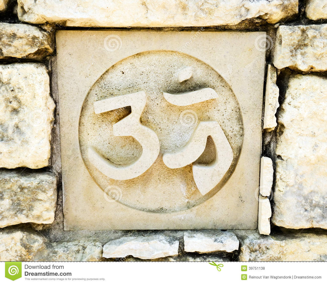 Hinduisms Om Symbol Stock Photo Image Of Balance Hindu 39751138