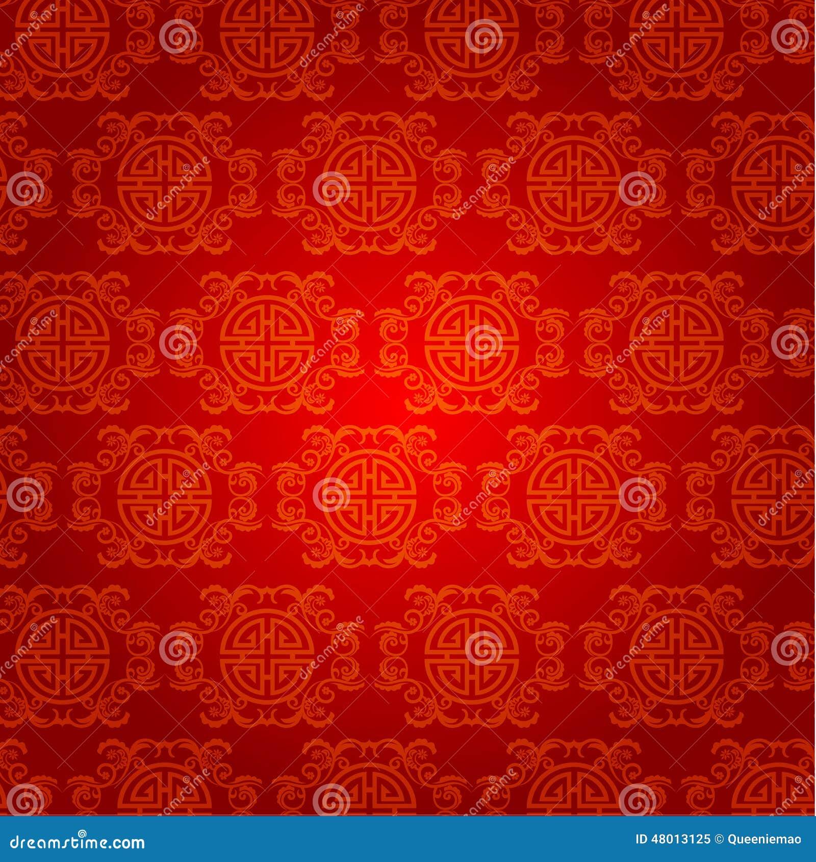 Hintergrund-Vektor-Design des Chinesischen Neujahrsfests