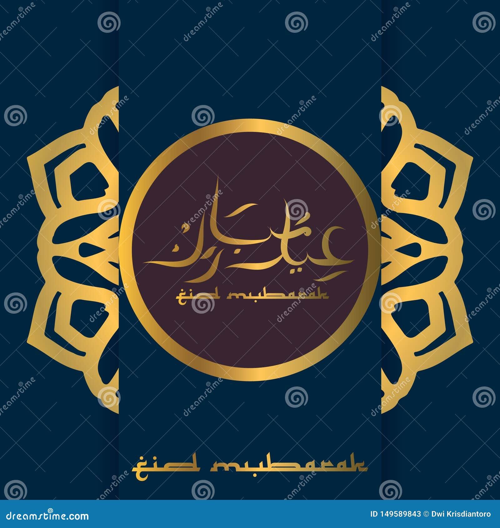 Hintergrundentwurf Eid Mubarak mit Kalligraphie und arabische Mandalaverzierung, glücklicher Eid Mubarak mit Kalligraphieart Eid