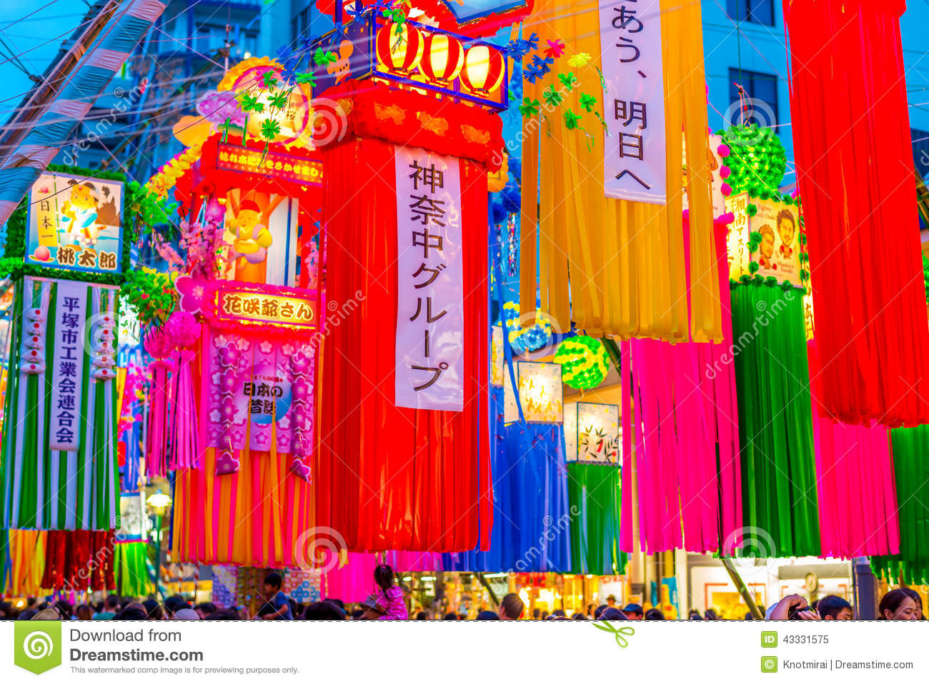 japanese food culture and the tanabata Tanabata (july 7) is an annual festival during which the stars vega and altair meet in the sky japanese people celebrate it with seasonal food dishes and sake or.