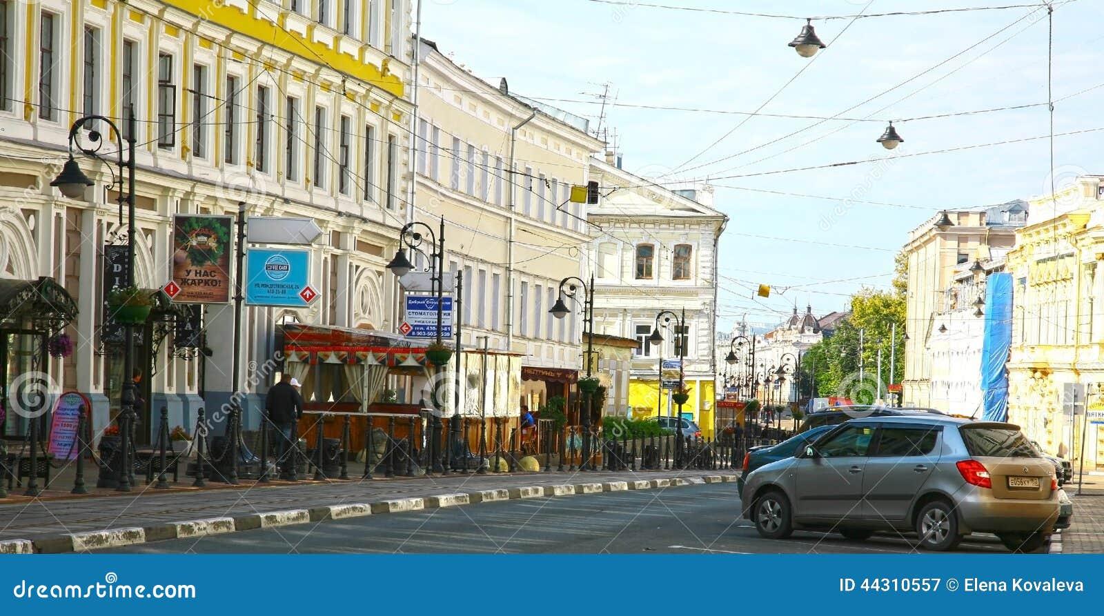 Historic Rozhdestvenskaya street in Nozhny Novgorod