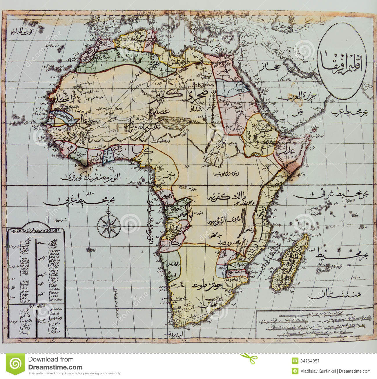 Historical map of Africa Historical map of