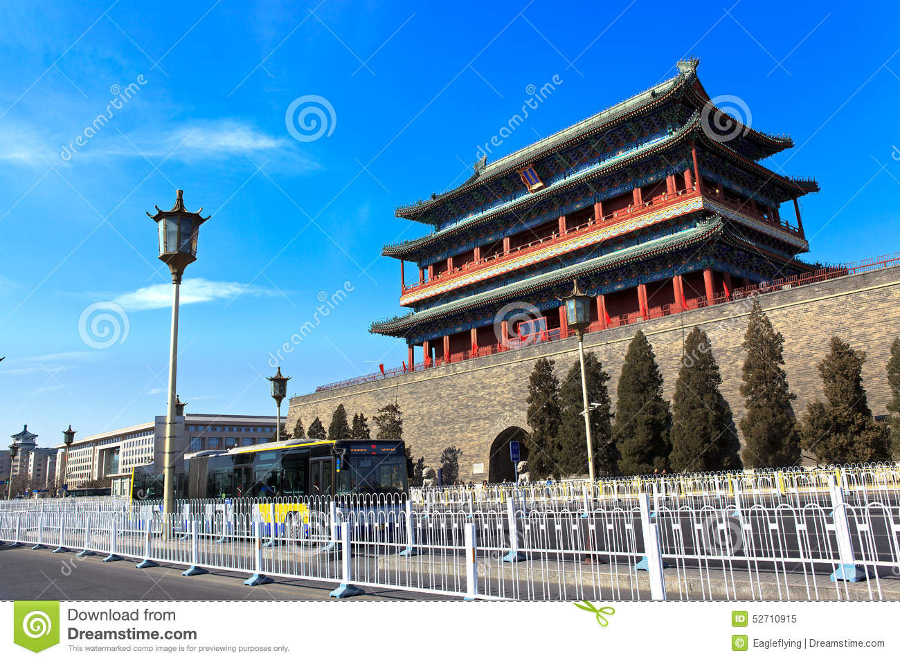Historical and modern city. Beijing, China