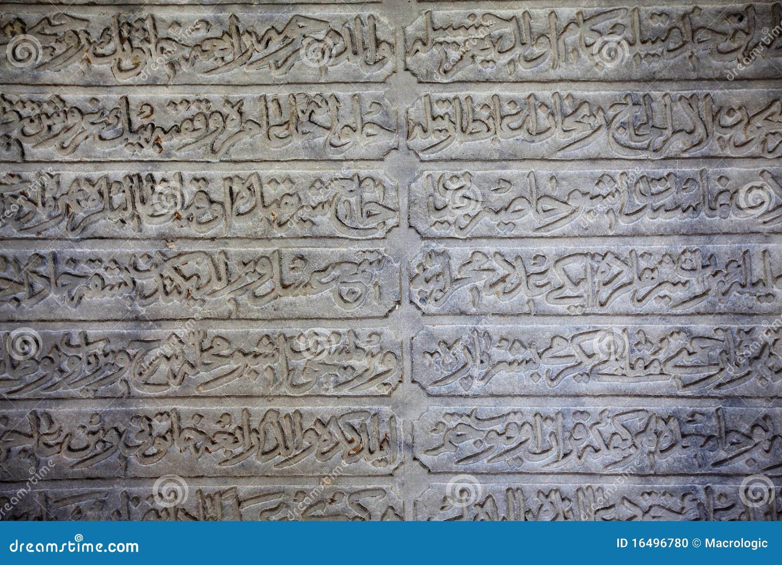 Historische arabische Zeichen
