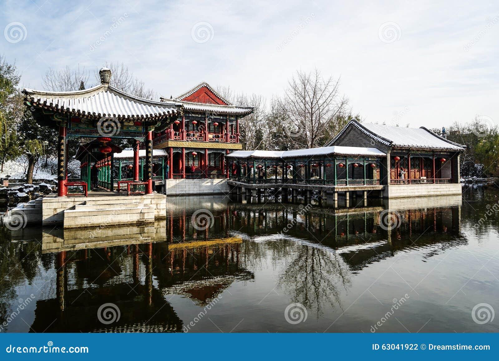 Historischer garten von peking china im winter for Grosartig grafgarten