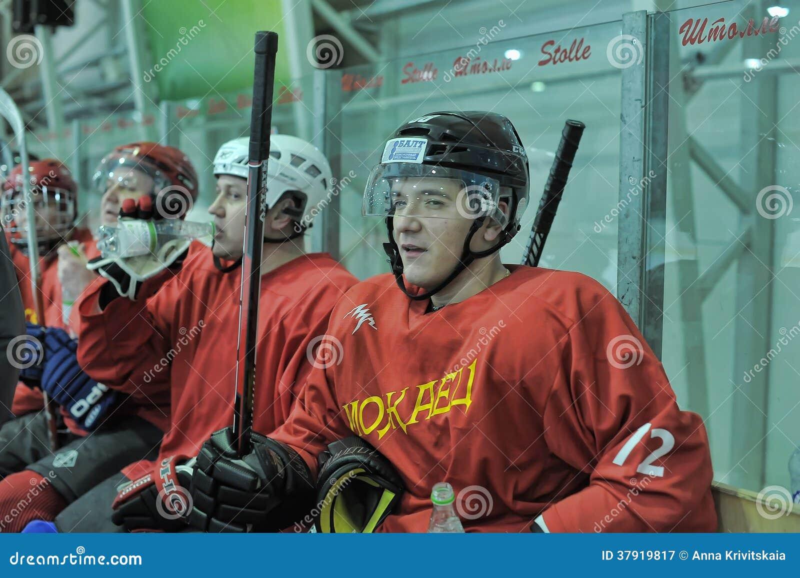 Hockeylek
