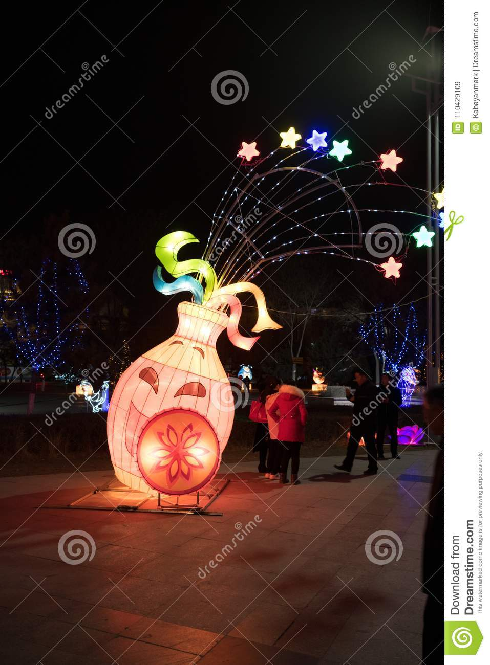 Altai Park Chinese Lantern Festival For Lunar New Year Hohhot Night Editorial Stock Image Image Of Enjoy Chinese 110429109