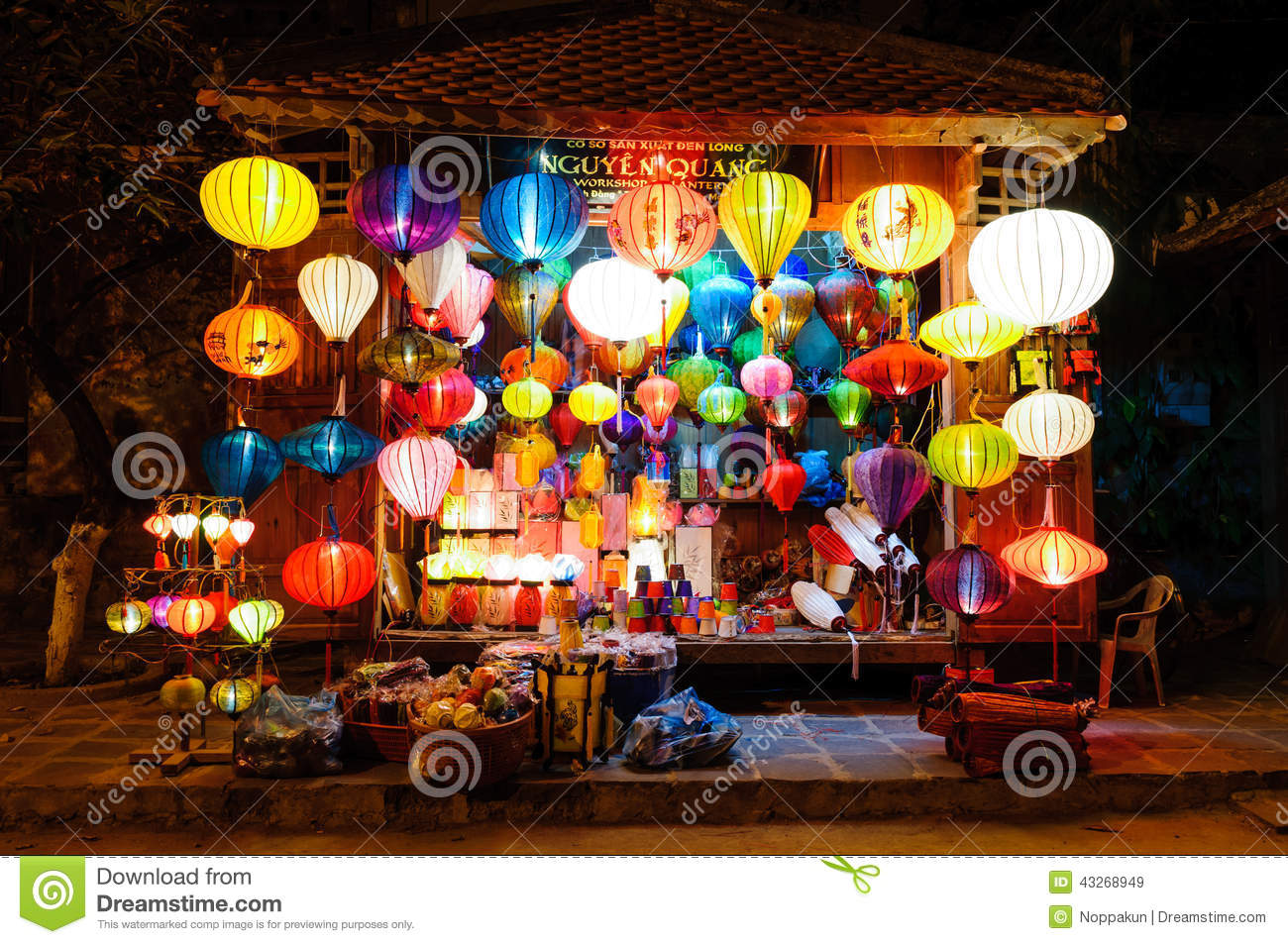 HOI AN, VIETNAM - MARCH 13: Traditional lanterns store on March