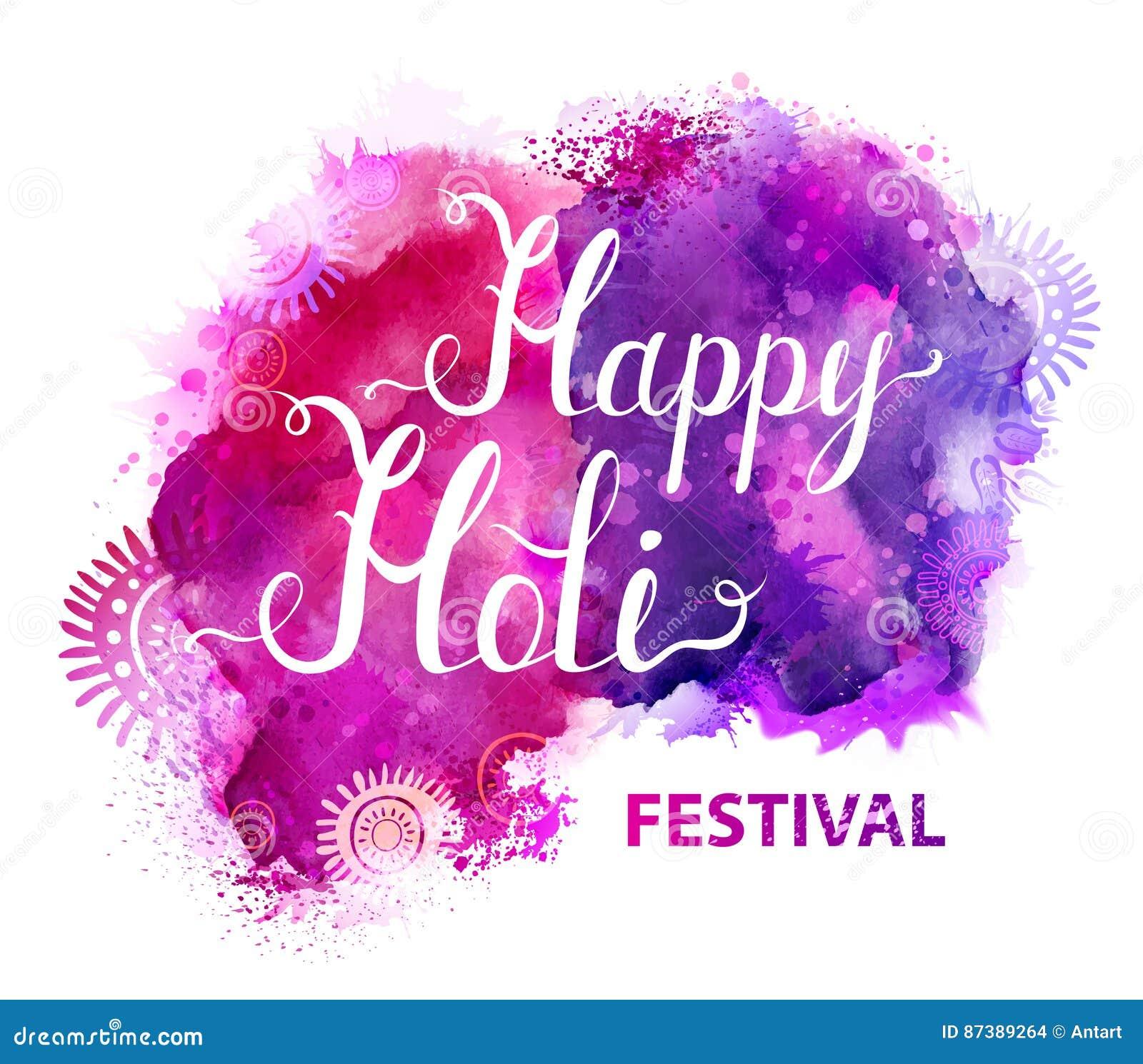 Holi festiwalu wektorowy sztandar z białym literowaniem na purpurach, fiołku, bzie i menchii akwareli plamach, Abstrakt jaskrawy