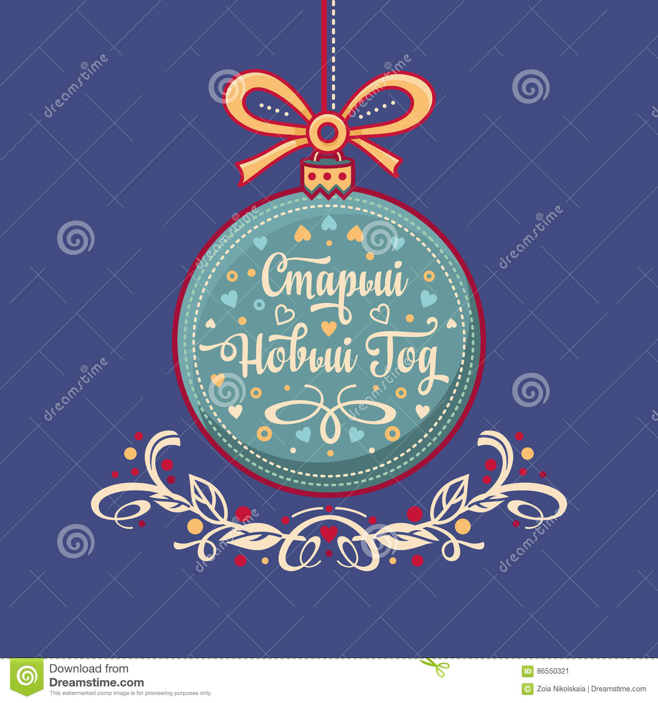 Holiday Decorations Colored Ball Greeting Card Calligraphic