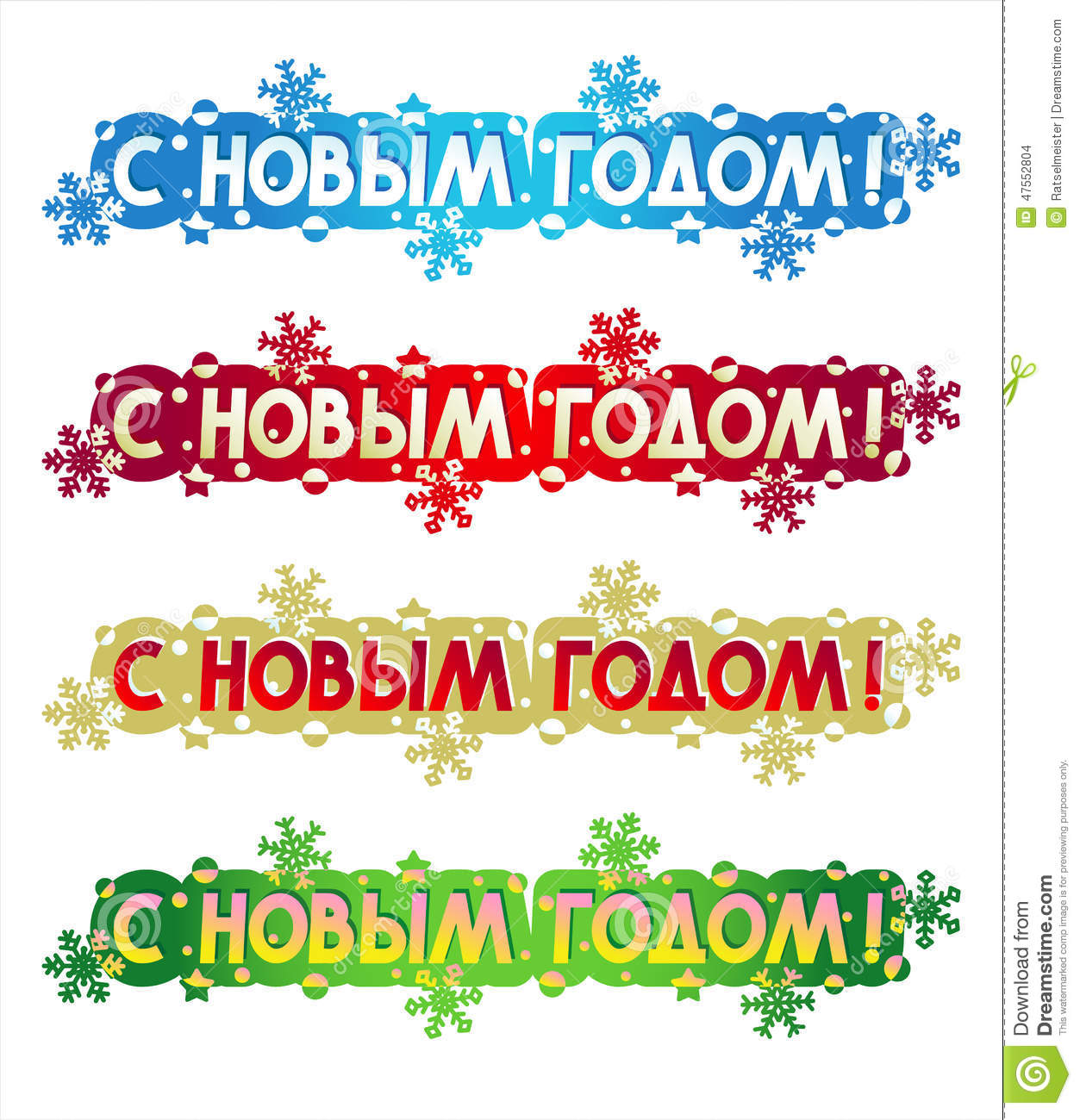 Holiday greeting happy new year in russian stock vector holiday greeting happy new year in russian m4hsunfo