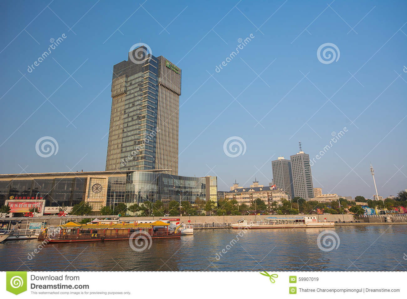 Holiday Inn building on Tianwei rd. in Tianjin city,China.