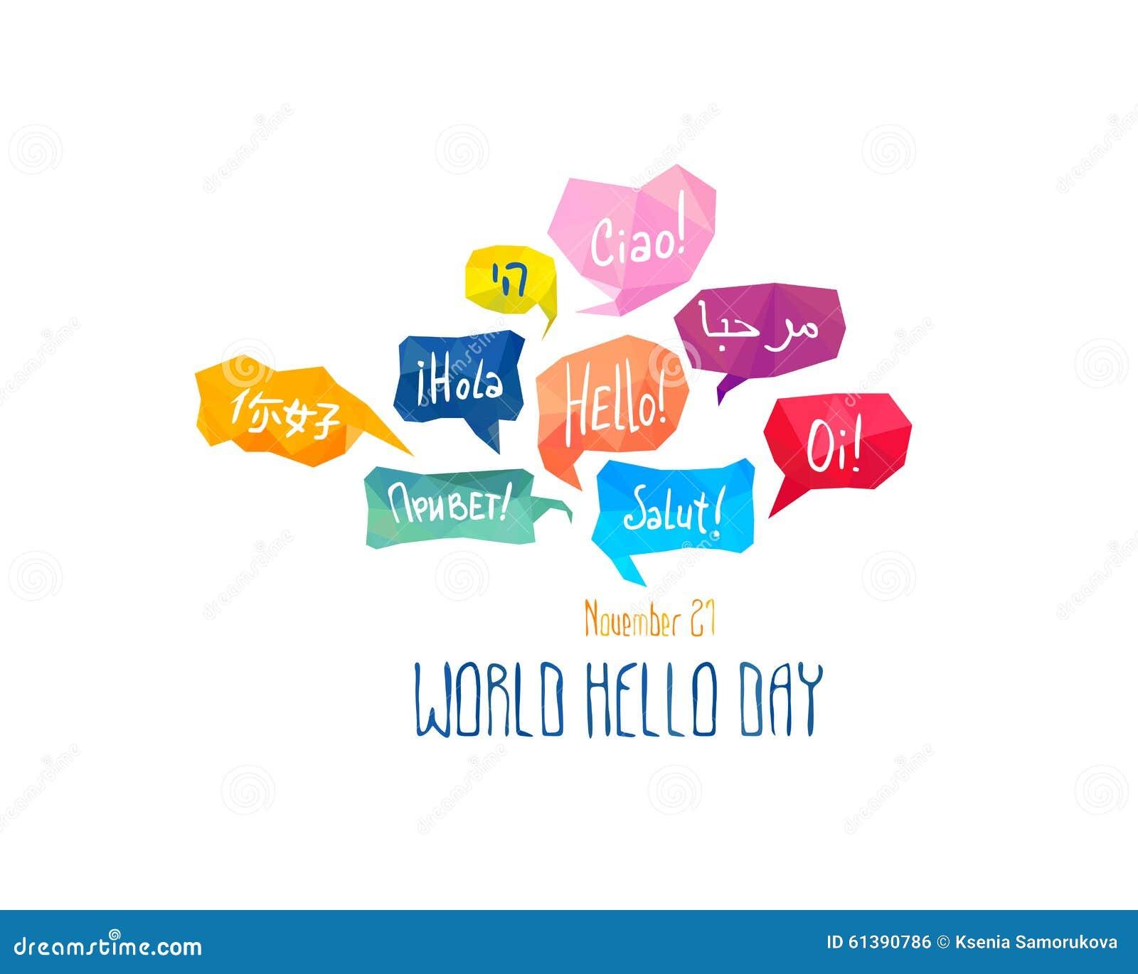 Holiday November 21 World Hello Day Stock Vector Illustration