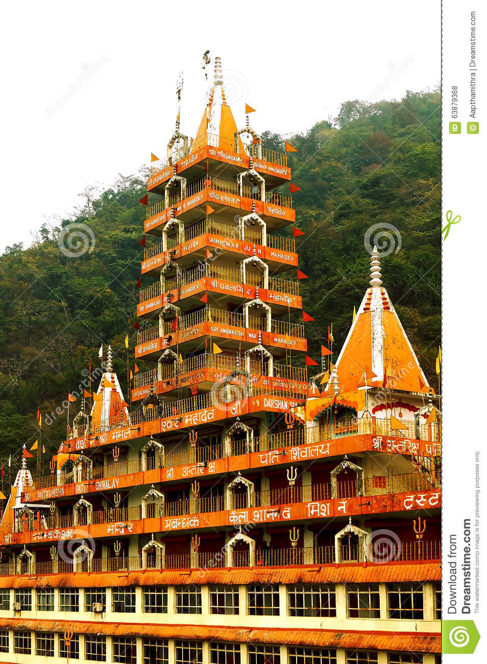 Beautiful pictures of gods and their temple - The Holy Adobe Of The Hindu Gods Stock Photo