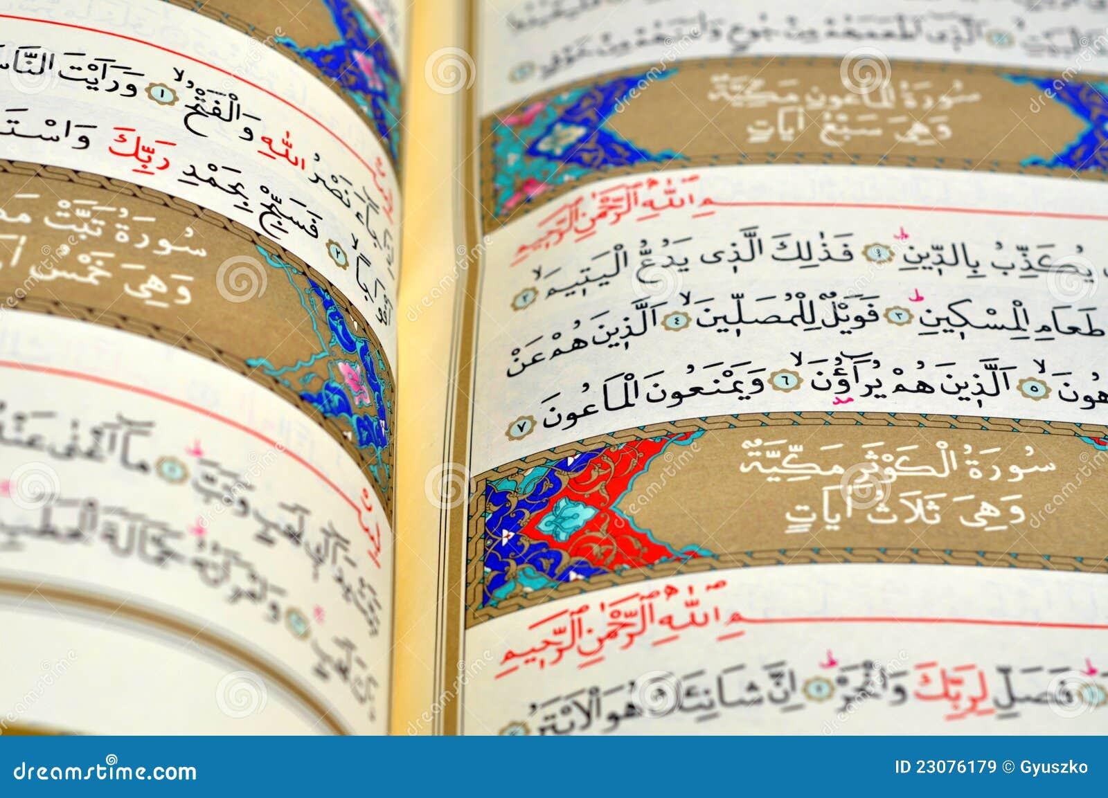 Citaten Quran Gratis : The holy book of quran stock image allah