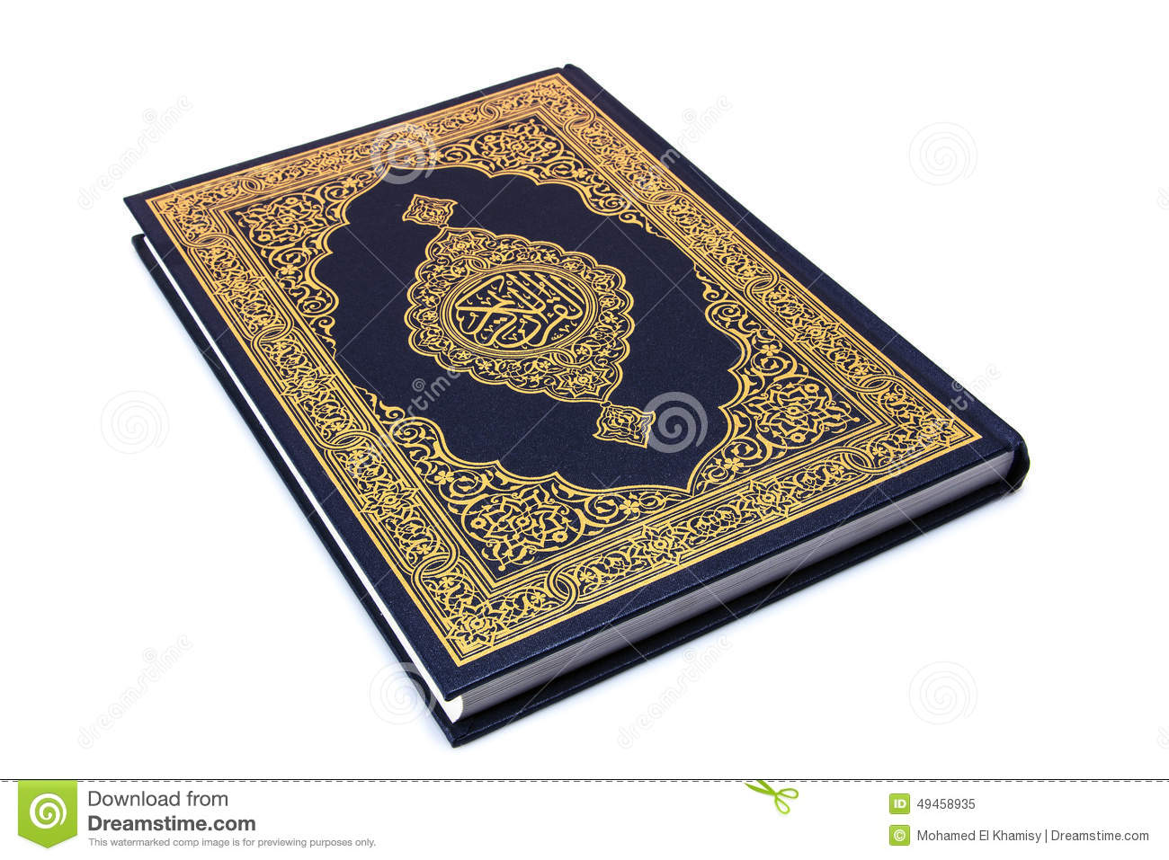 the koran The qur'an, (koran) meaning recitation, is the sacred book of islam according to muslim tradition, it was revealed by god to the prophet muhammad in separate.