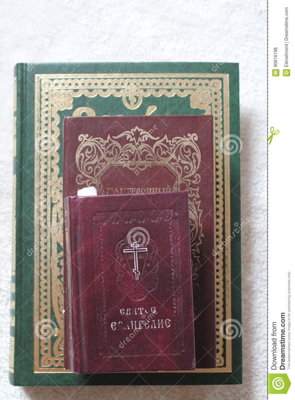 Holy books stock photo  Image of book, books, knowledge - 90616198