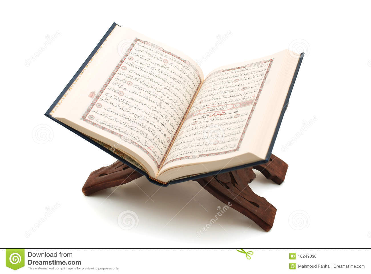 The Holy Quran stock photo  Image of islamic, arabic - 10249036