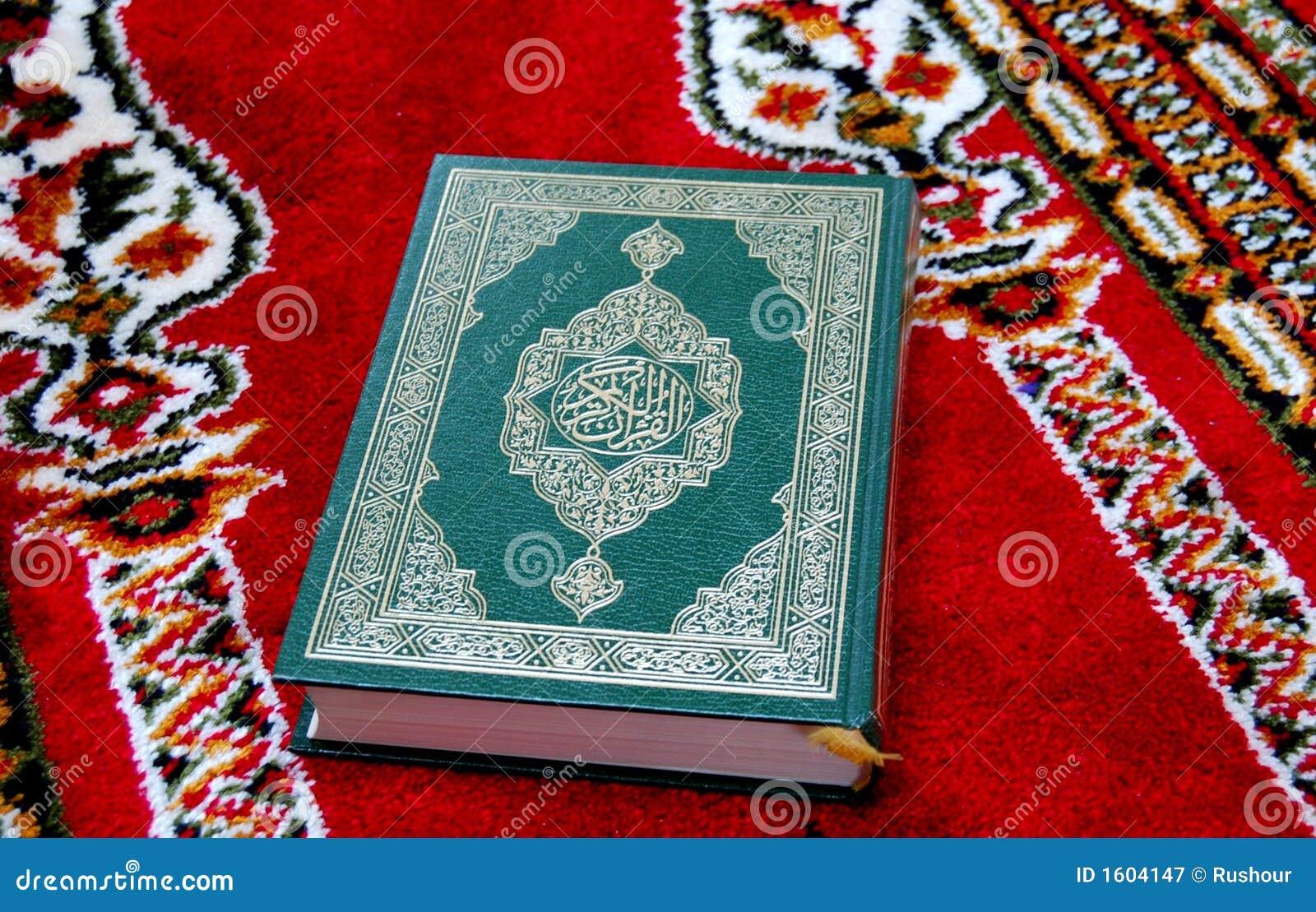 free holy quran