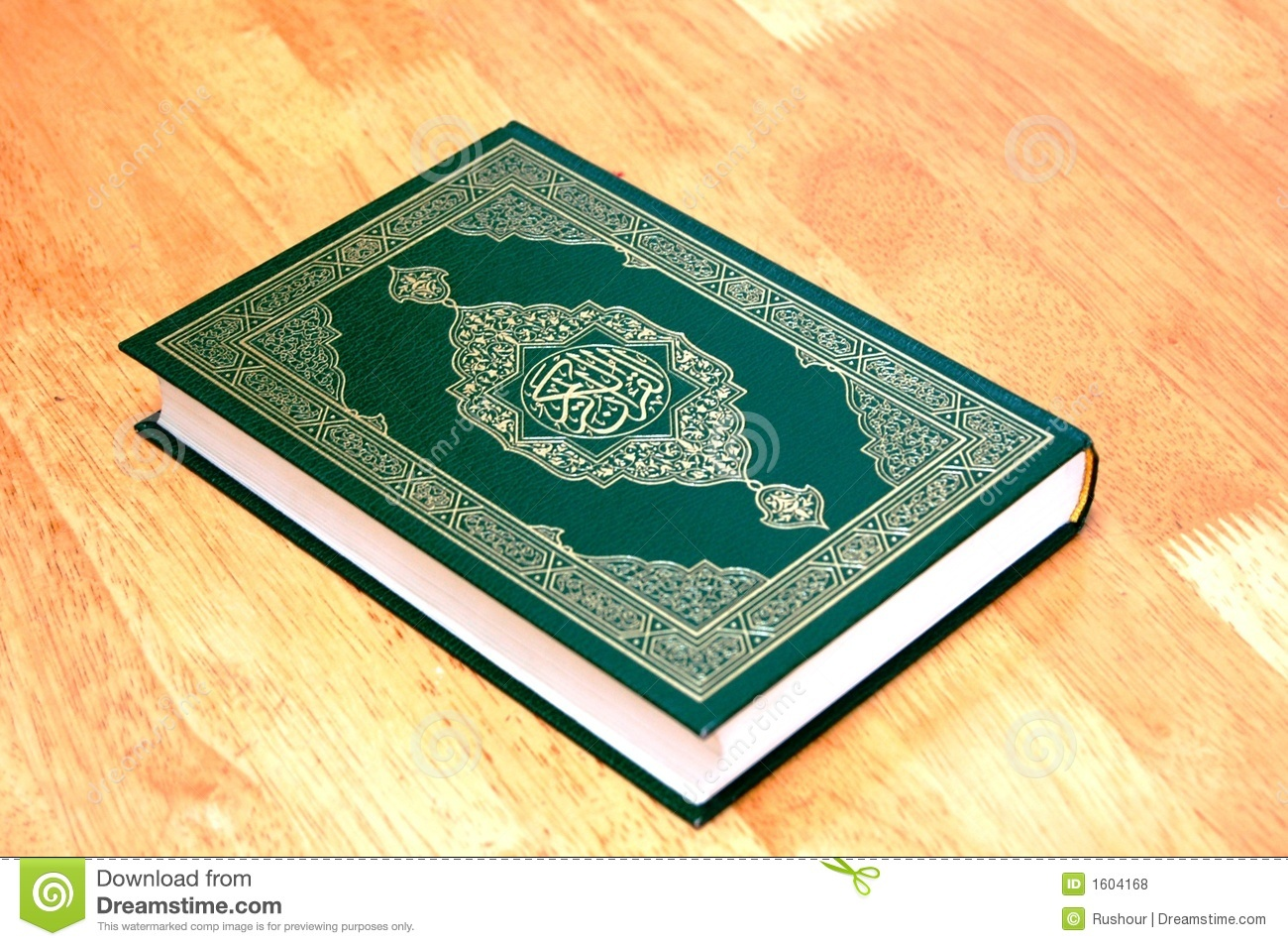 The Holy Quran ... Green Juice Clipart