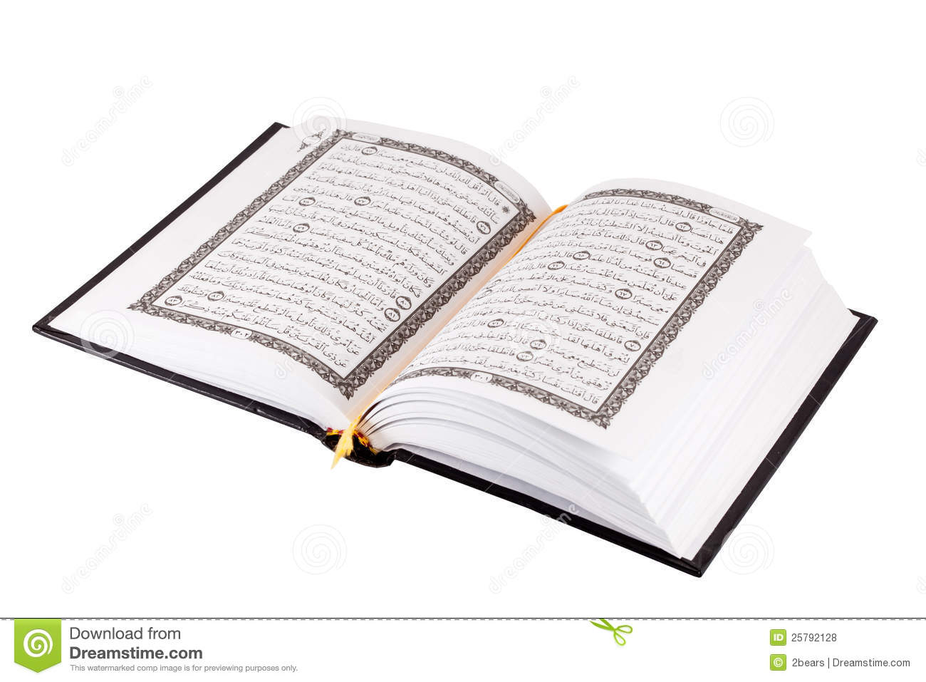 Citaten Quran Gratis : Holy quran book stock photo image of rows isolated
