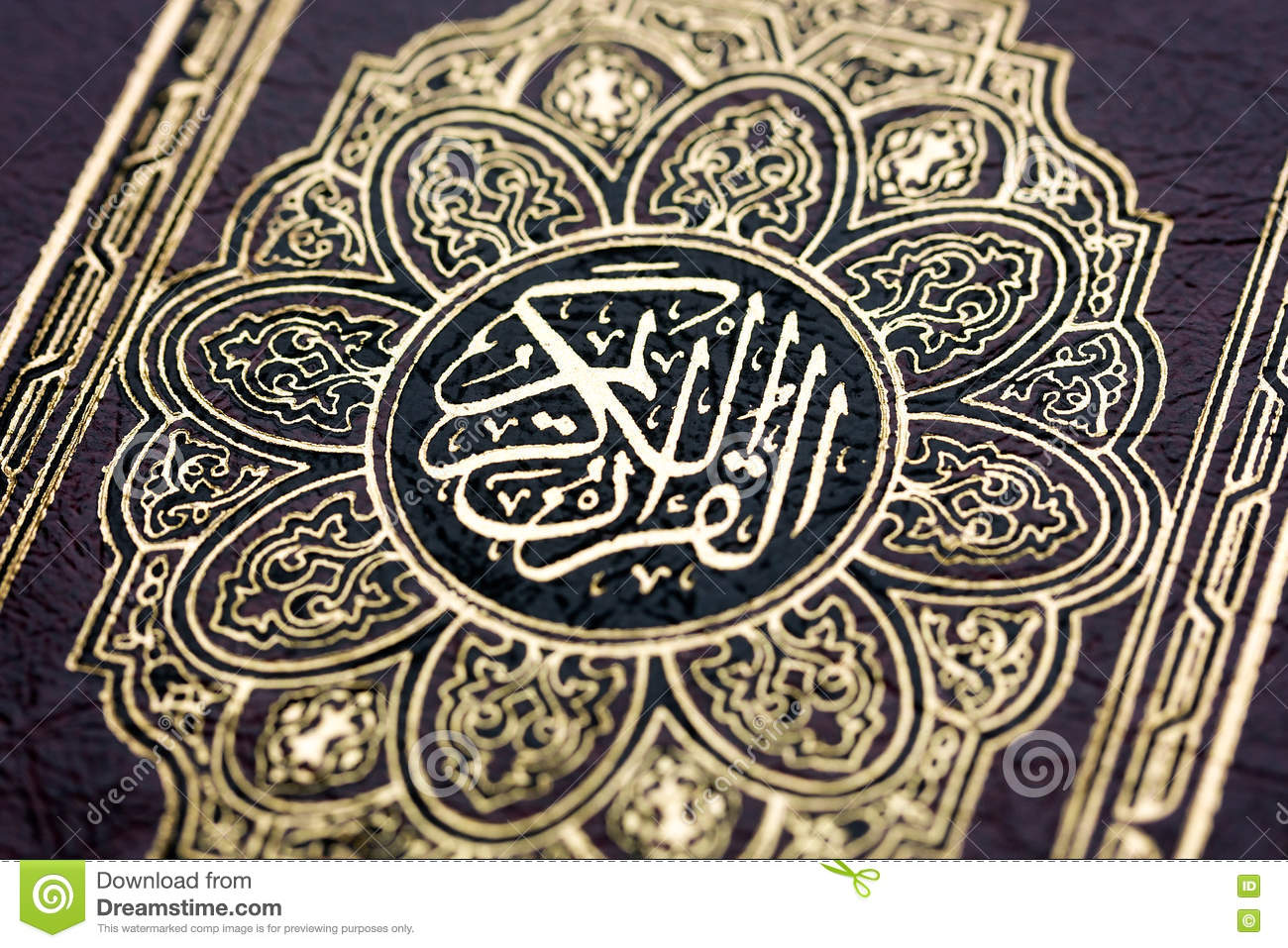 Holy Quran book cover stock image  Image of beautiful - 70829455